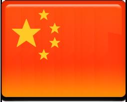 中国海外サーバー