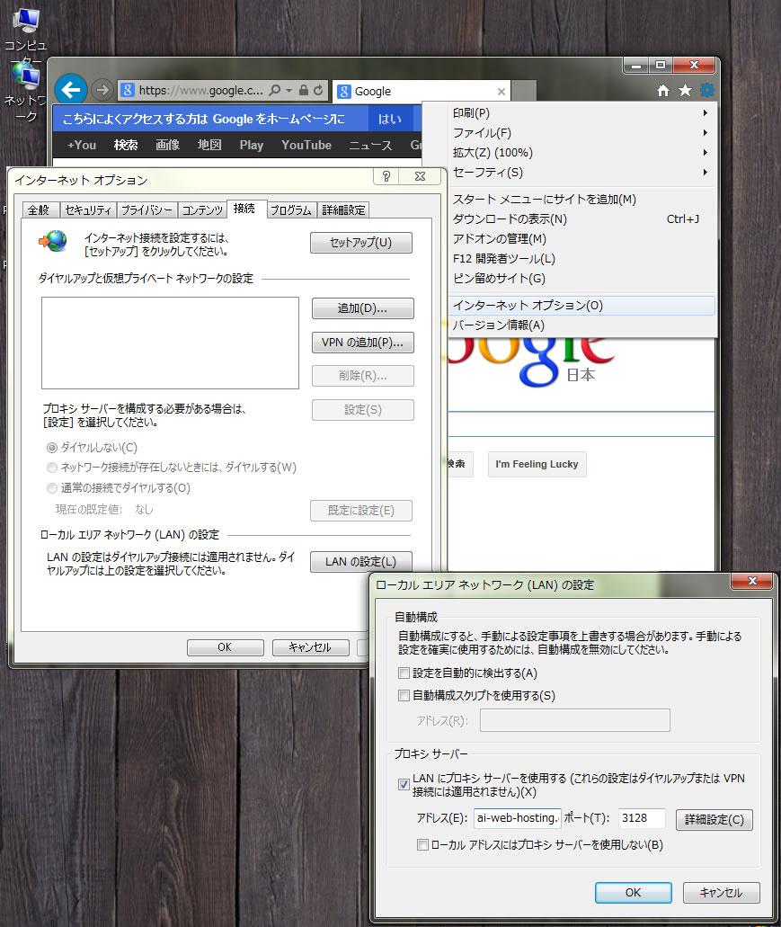 ProxyBrowser